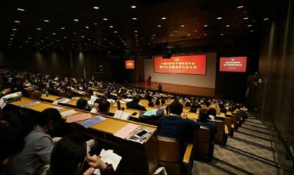 中国自然科学博物馆学会第七次全国会员代表大