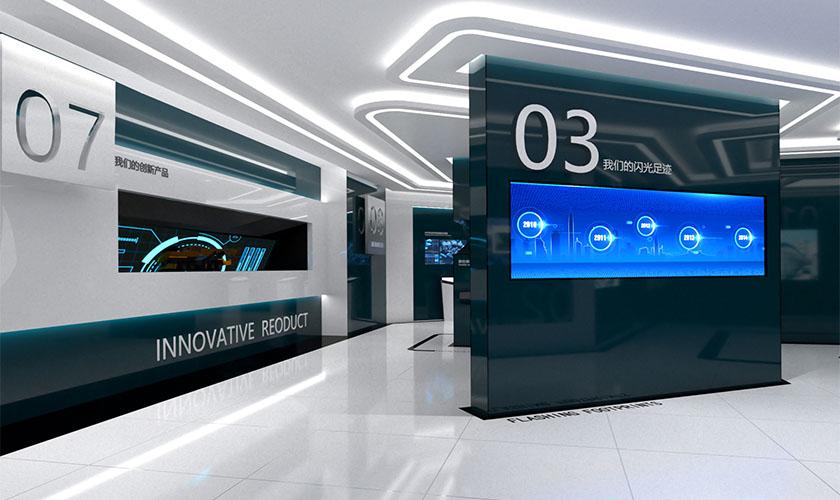 企业数字展厅