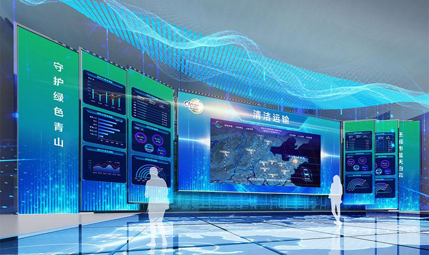 环境数字化展厅